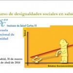 Curso de DSS en la Escuela Nacional de Sanidad en abril: otra cita recomendable