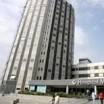 hospitallapaz1