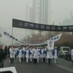 Sanidad China1