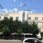 Hospital Oncologico Atenas