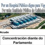 Sanidad Pública Galiza