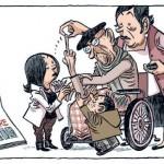Abusar del Estado del Bienestar