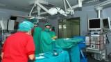 Operacion Quirurgica1