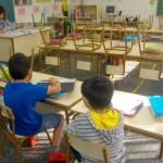 Desigualdad en la infancia