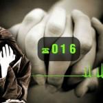 Contra la violencia de genero